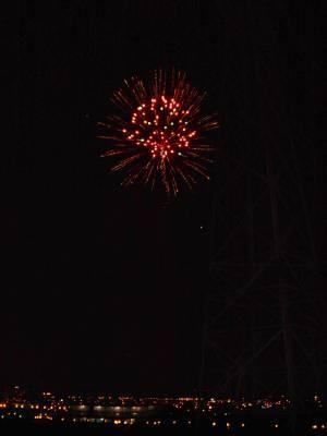 FireworksRedBall